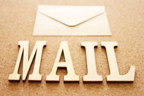 要チェック!上司にメールでお願いする場合のメールの書き方と文例3つ!