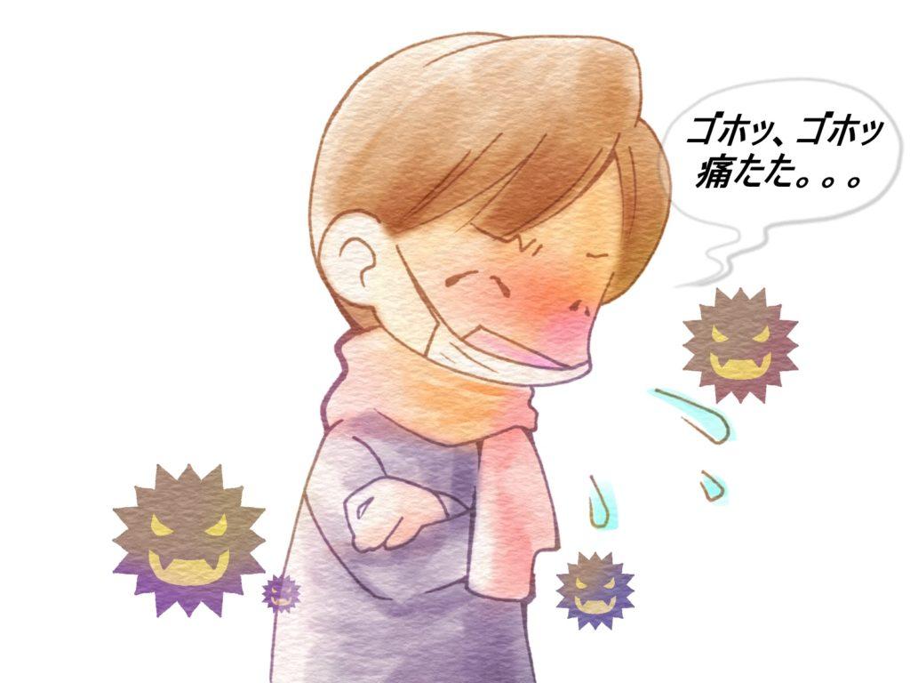 咳をすると肋骨が痛い?!その原因と対処法は?!