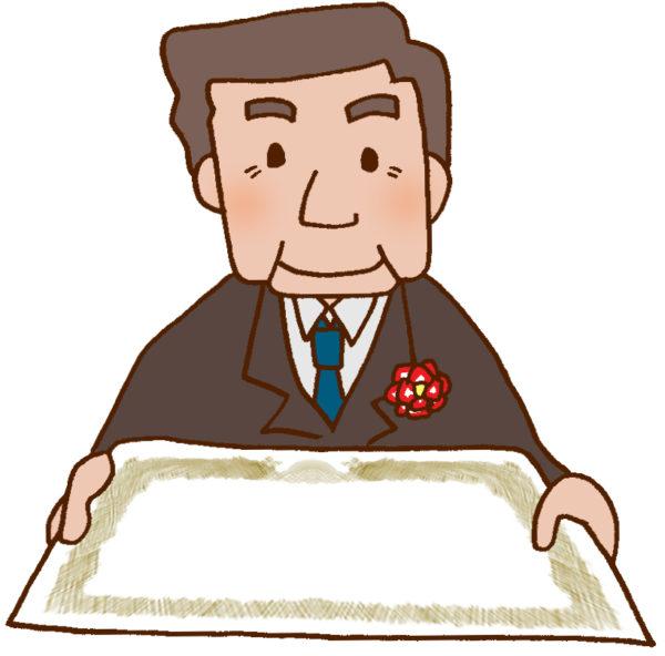 a_man_handing_a_certificate