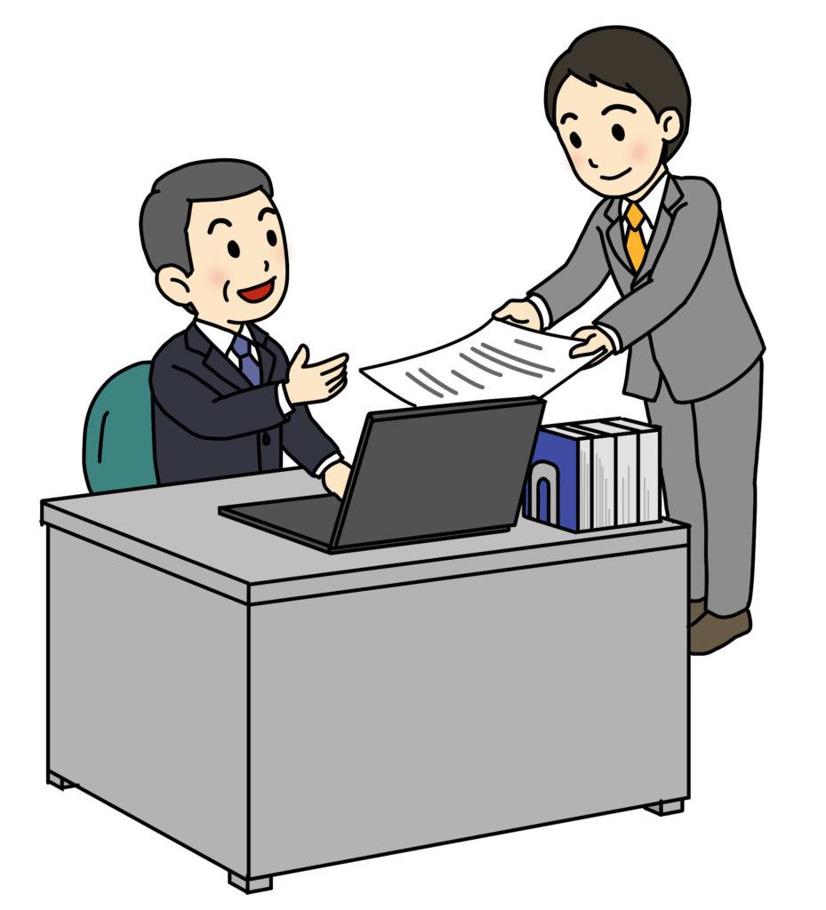 上司と部下2