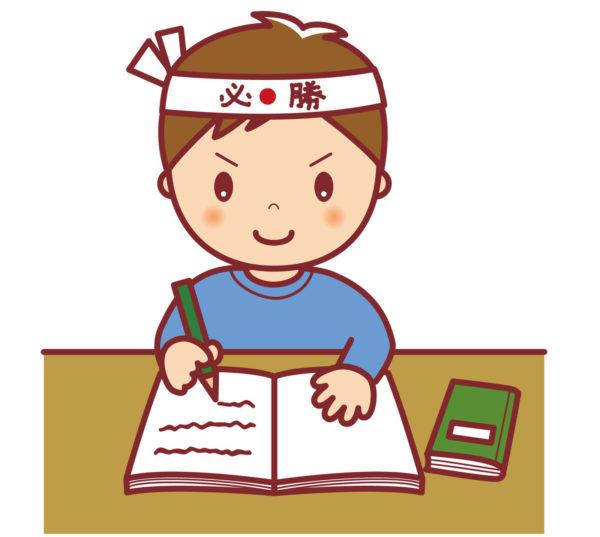 試験勉強する男子